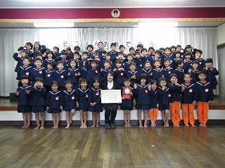 【写真】山陽小野田市立日の出保育園幼年消防クラブ