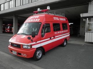 【写真】宇部中央消防署の現場指揮車