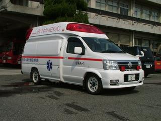 【写真】山陽消防署の高規格救急自動車