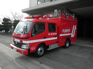 【写真】宇部中央消防署のポンプ車