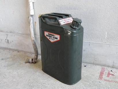 【写真】ガソリンを収納する容器の例2