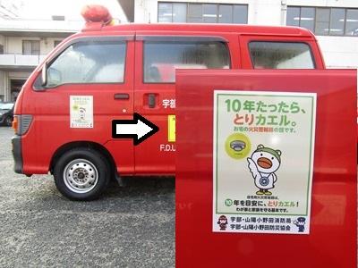 車両4.jpg