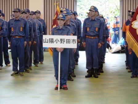【写真】山陽小野田市消防団整列の様子