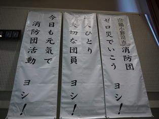 S-KYT研修の標語